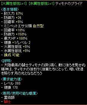 RedStone 12.01.05[02]