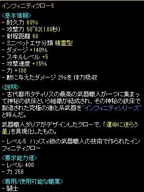 RedStone 12.01.05[00]