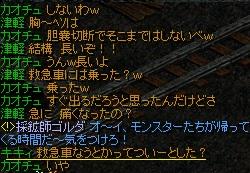 RedStone 11.12.19[02]