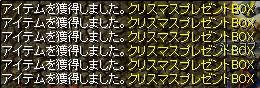 RedStone 11.12.23[08]