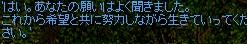 RedStone 12.01.09[01]a