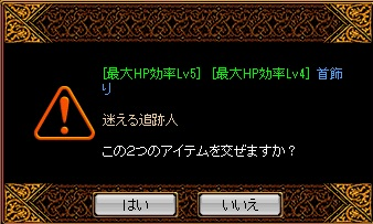 RedStone 12.01.09[02]