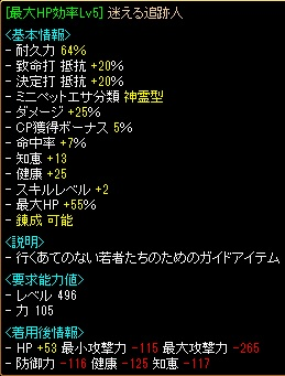 RedStone 12.01.09[03]a