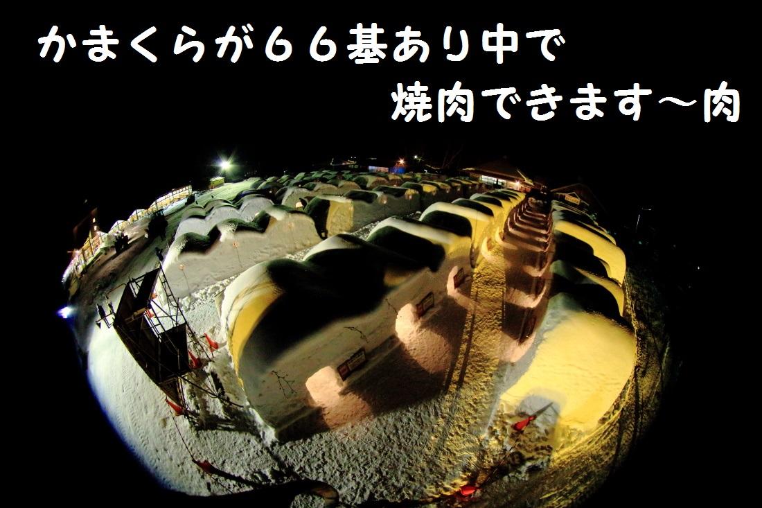 12_20130203210218.jpg