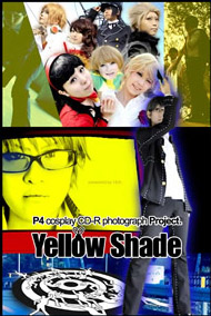 yellowshade