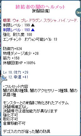 SPSCF0495.png