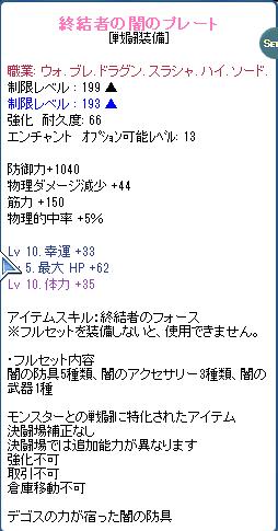 SPSCF0496.png