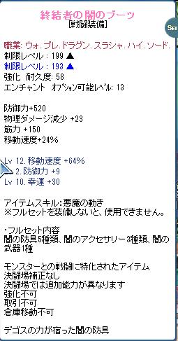 SPSCF0498.png