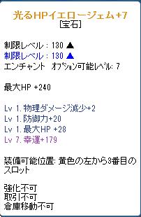 SPSCF0501.png