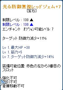 SPSCF0502.png