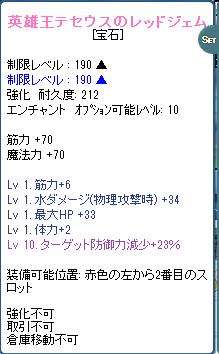 SPSCF0503.png