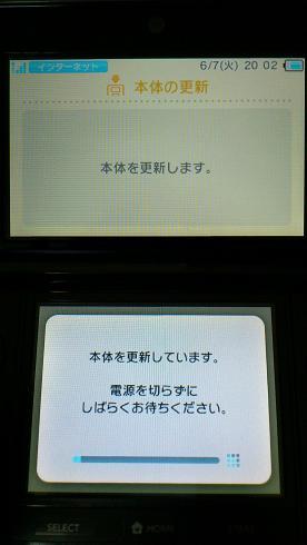 3ds_104.jpg