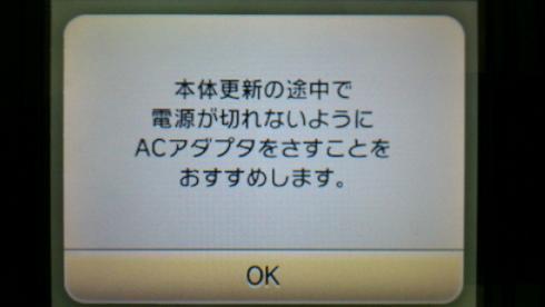 3ds_107.jpg