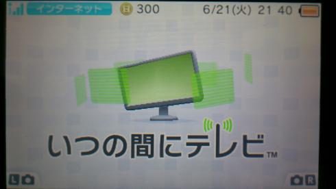 3ds_111.jpg