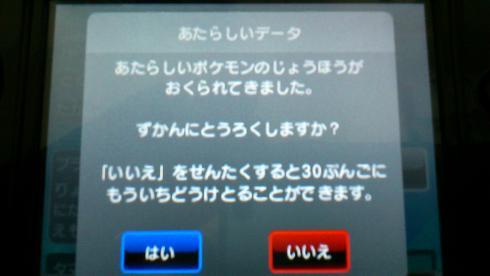 3ds_116.jpg