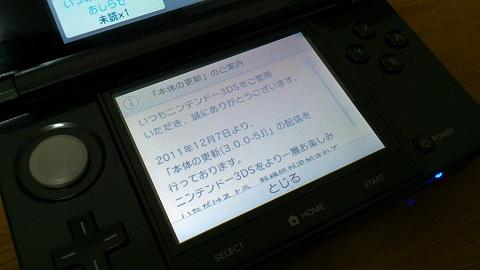 3ds_181.jpg