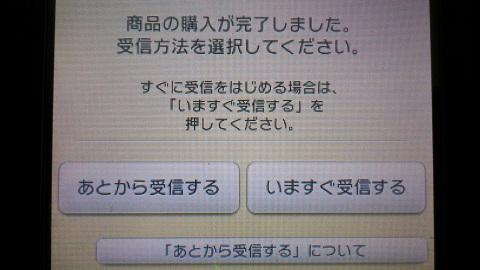 3ds_212.jpg