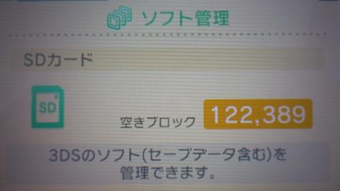 3ds_249.jpg