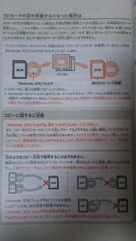 3ds_250.jpg