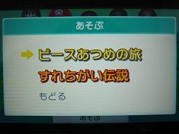 3ds_49_20.jpg