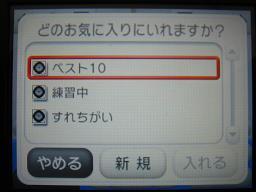 3ds_75_20.jpg