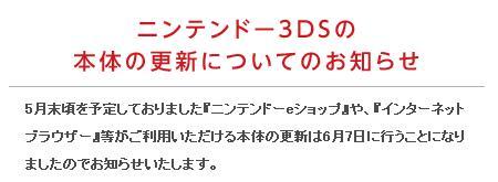 3ds_89.jpg