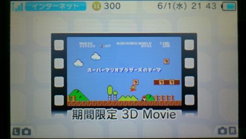 3ds_90.jpg