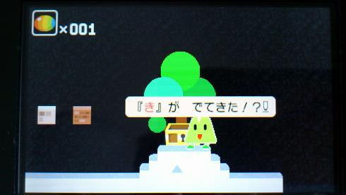 3ds_game_024.jpg