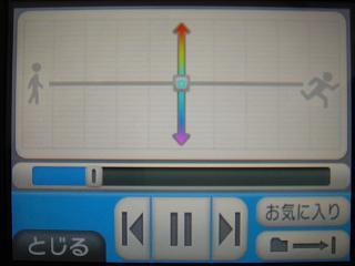 3dssound_02_25.jpg