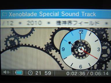 3dssound_05_30.jpg