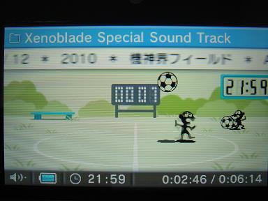 3dssound_06_30.jpg