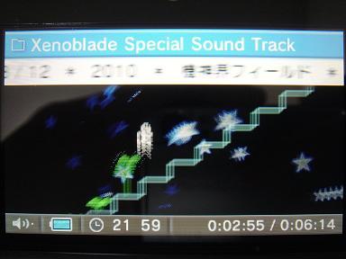 3dssound_07_30.jpg