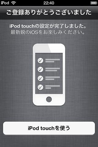 apple_003.jpg