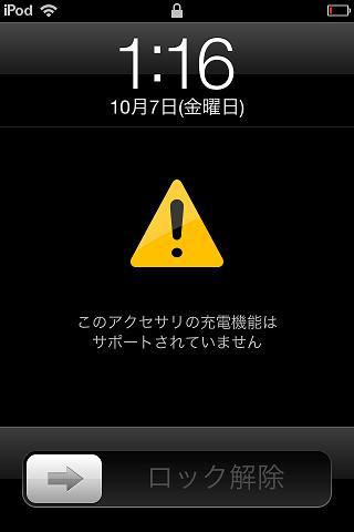 apple_004.jpg