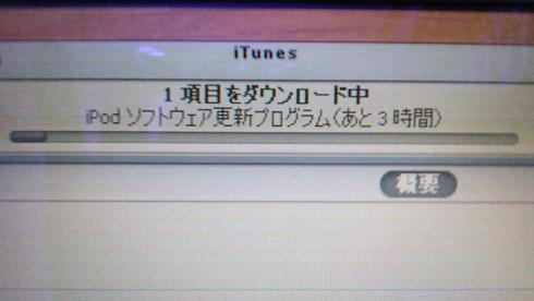 apple_005.jpg