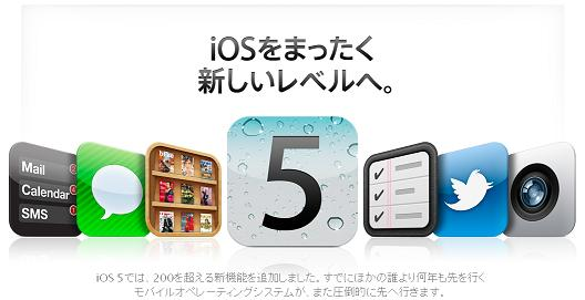 apple_006.jpg
