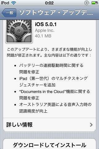 apple_009.jpg