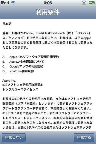 apple_010.jpg