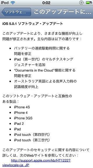 apple_012.jpg