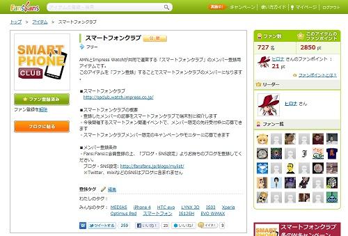 blog_004.jpg