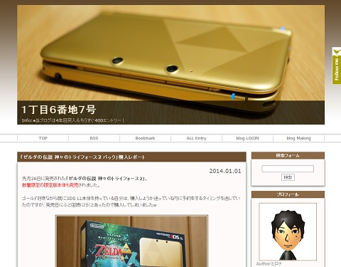 blog_007.jpg