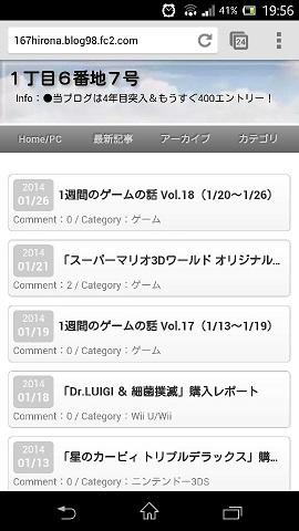 blog_008a.jpg