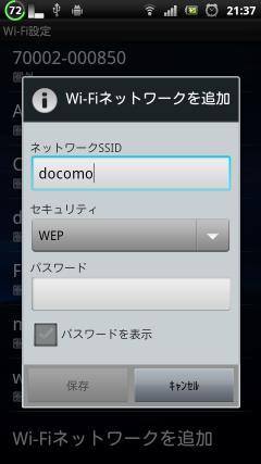 docomo_003.jpg