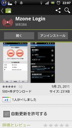 docomo_004.jpg