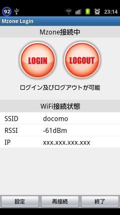 docomo_005.jpg