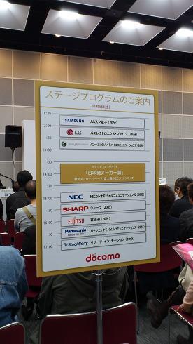 docomo_2011-12_winterspring_009.jpg