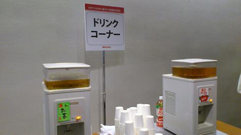 docomo_2011_summer_013.jpg