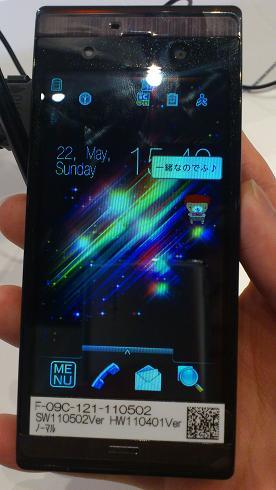 docomo_2011_summer_f09c_010.jpg