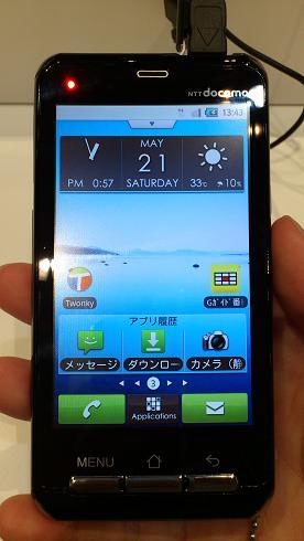 docomo_2011_summer_f12c_004.jpg