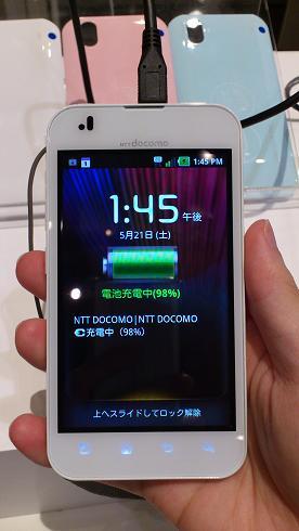 docomo_2011_summer_l07c_002.jpg